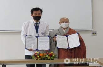 창원 성주사·창원한마음병원, 상생발전 업무협약